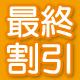 国試対策 勉強法ランチョン形式ガイダンス!(無料)